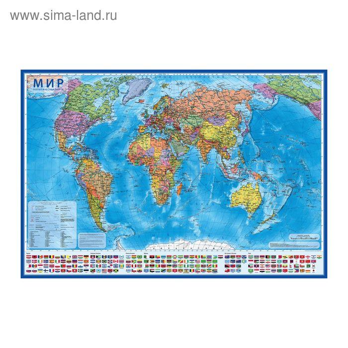 Карта мира Политическая, 1:34М, 101х66см, ламинированная, в тубусе