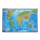 Карта мира Физическая, 1:29, 101х66см, ламинированная настенная
