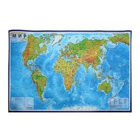 Интерактивная карта Мира физическая, 101х66 см, 1:29 млн, ламинированная настенная