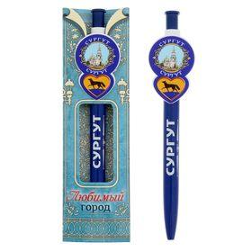 Ручка с фигурным держателем «Сургут» Ош