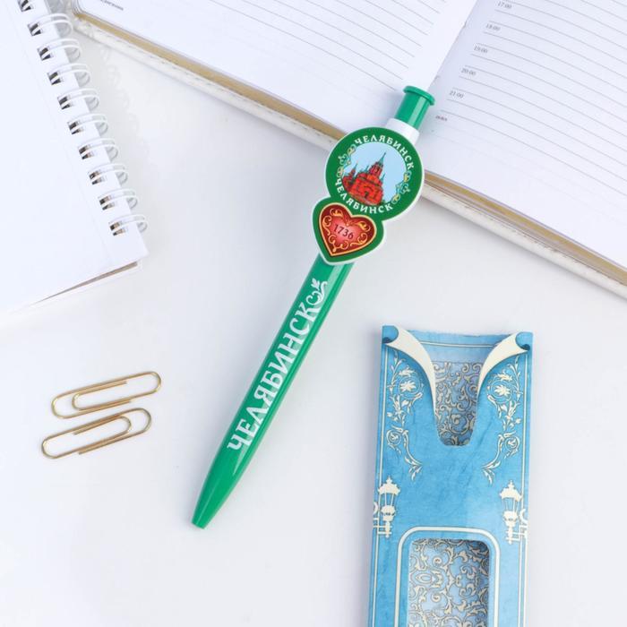 Ручка с фигурным держателем Челябинск