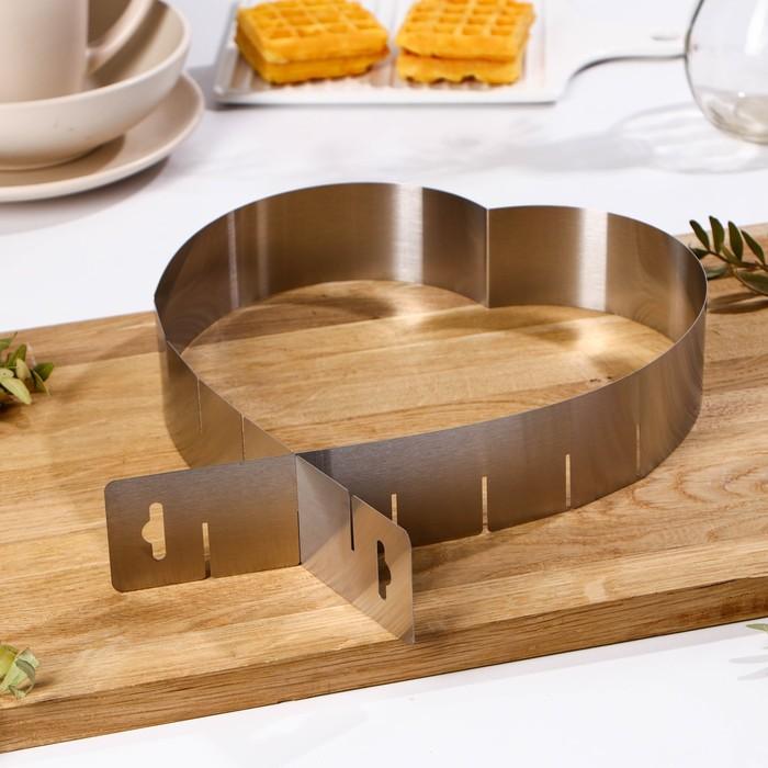 """Форма разъёмная для выпечки кексов """"Сердце"""", с регулируемым размером 14,5 - 26,5 см"""