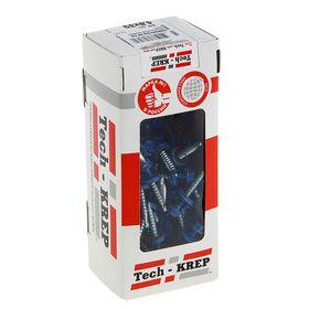 Саморезы кровельные TECH-KREP, 4.8х35 мм, сверло, ярко-синий RAL 5005, 60 шт.
