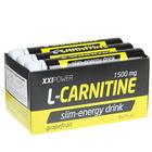 L-карнитин XXI Power 1500 мг, 9 ампул/25мл