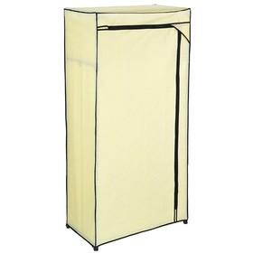 Шкаф для одежды 75×46×160 см, цвет бежевый Ош