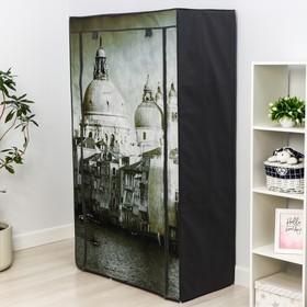 Шкаф для одежды «Венеция», 100×50×170 см, цвет синий Ош