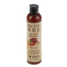 Гель для душа Organic Wave Chocolate & Almonds для ежедневного применениея,  270 мл