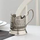 Подстаканник «Отечество. Долг. Честь», d=6,1 см, никелированный, с чернением - Фото 2