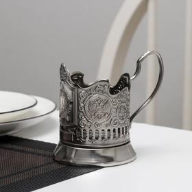 Подстаканник «Орден победы. Герб РФ», (стакан d=6,1 см), никелированный, с чернением