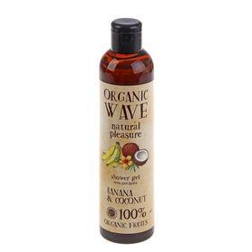 Гель для душа Organic Wave Banana & Coconut, для ежедневного применения   270 мл