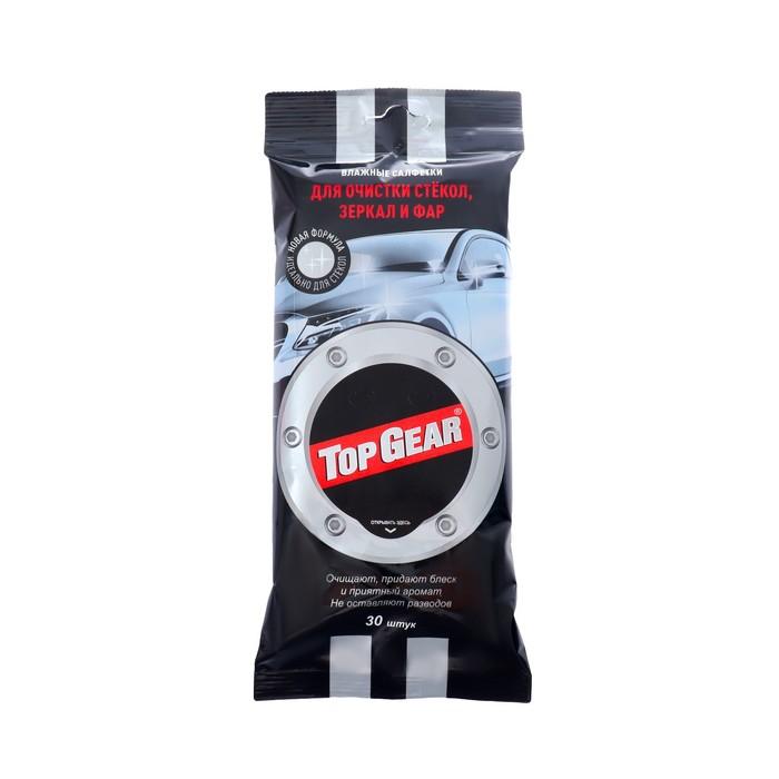 Влажные салфетки «Top Gear» для стекол, 30 шт