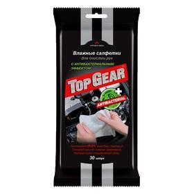 Влажные салфетки Top Gear, для рук, 30 шт. Ош