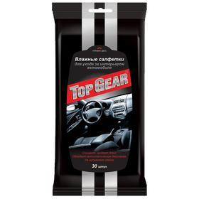 Влажные салфетки Top Gear, для салона автомобиля, 30 шт. Ош