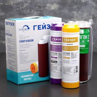 Комплект сменных картриджей для комплексной очистки воды К-4, к стационарному фильтру