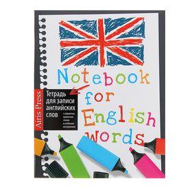 Тетрадь для записи английский слов «Маркеры», 32 листа, обложка мелованный картон