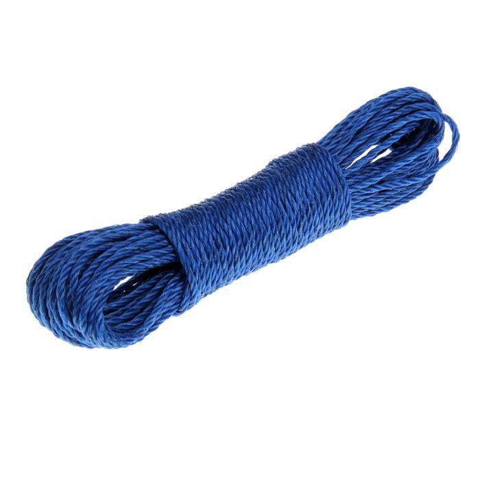 Верёвка бельевая Доляна, d=3 мм, длина 20 м, цвет МИКС