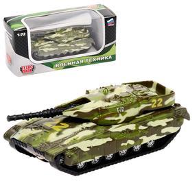 Машина металлическая «Военная техника», масштаб 1:72, МИКС