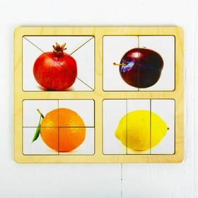 Разрезные картинки «Фрукты-2»