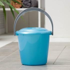 Ведро с крышкой Martika «Соло», 3 л, цвет голубой перламутр