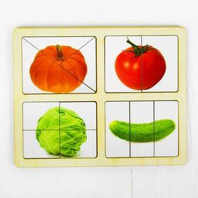 Разрезные картинки «Овощи-1»