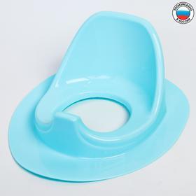 Детская накладка на унитаз, цвет голубой