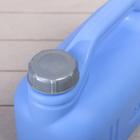 Канистра пищевая «Просперо», 5 л, фиолетовая - Фото 4