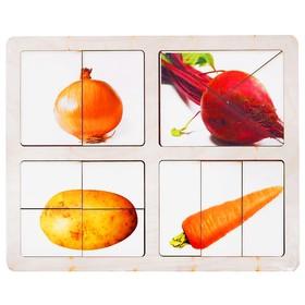 Разрезные картинки «Овощи-2»