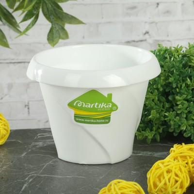 Кашпо Martika «Флориана», 0,3 л, d=10 см, цвет белый