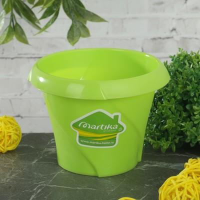 Кашпо Martika 0,3 л, d=10 см «Флориана», цвет салатовый