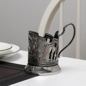 Подстаканник «Охотник», стакан d=6,1 см, никелированный, с чернением