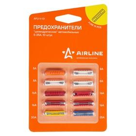 "Предохранители ""цилиндрические"", 5-25 А,  в блистере, 10 шт."