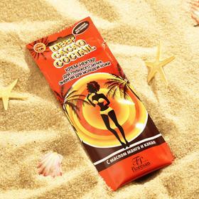 Крем-нектар Deep Cacao Coctail для получения глубокого загара, с маслом манго и какао, 15 мл