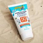 Крем детский Africa Kids для защиты от солнца на суше и на море, SPF 50, 150 мл