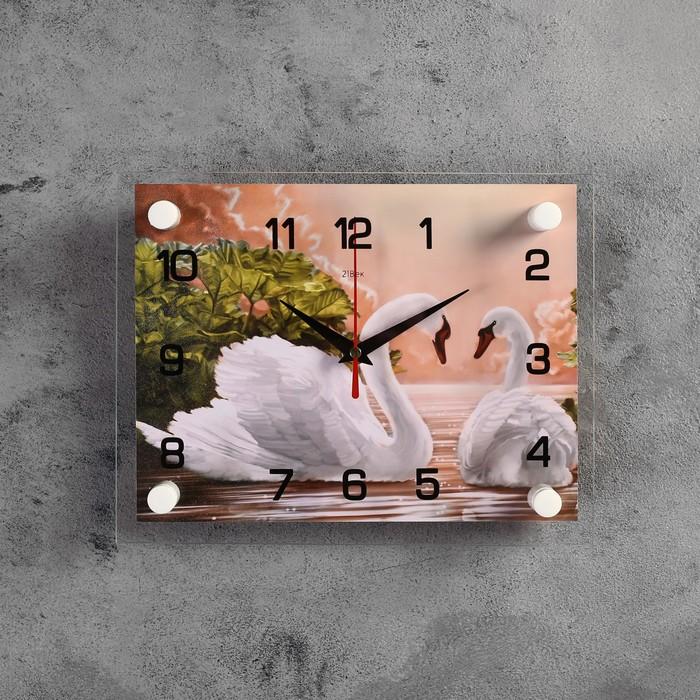 Часы настенные, серия Животный мир, Пара лебедей, 20х26 см, микс