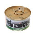 Влажный корм PRO PLAN для стерилизованных кошек, тунец, ж/б, 85 г