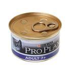 Влажный корм PRO PLAN для кошек старше 7 лет, тунец, мусс, ж/б, 85 г
