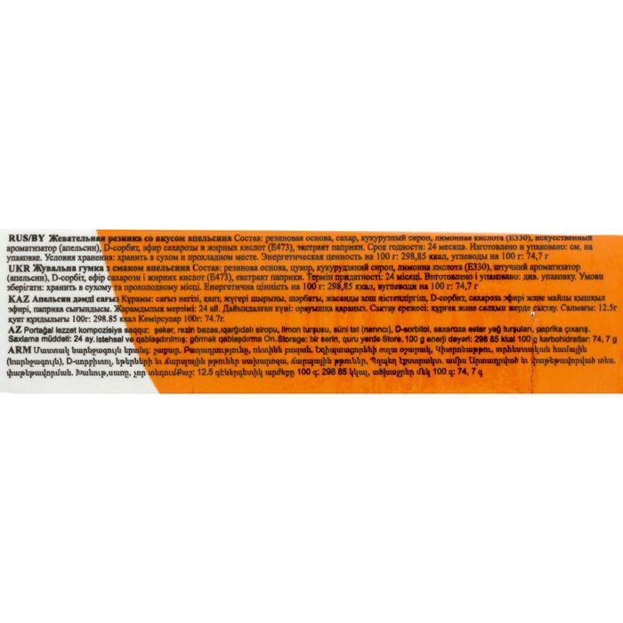 Жевательная резинка Plastinki, апельсин, 12.5г.