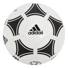 Мяч футбольный Adidas Tango Glider, S12241, размер 5, TPU, машинная сшивка