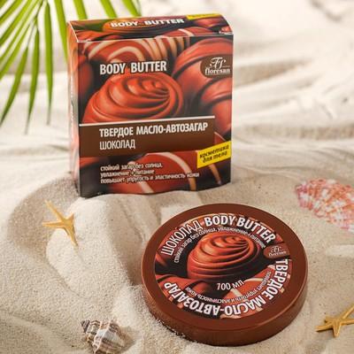 Твёрдое масло-автозагар Floresan «Шоколад», 100 мл - Фото 1