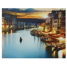 Холст 'Венеция' 40х50 см Ош