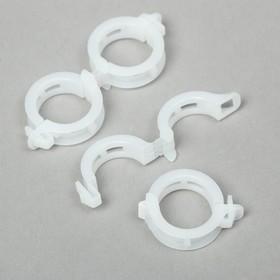 Клипса садовая, d = 15 мм, набор 50 шт., Greengo Ош