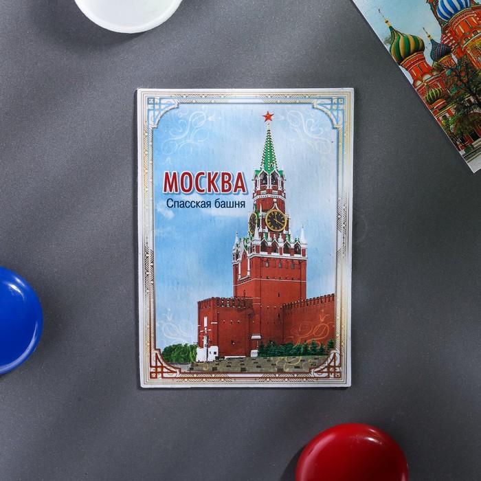 Магнит двусторонний Москва. Спасская башня
