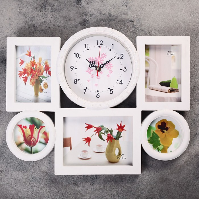 Часы настенные, серия Фото, Семейный очаг, 5 фоторамок, 37х47 см