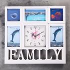 """Часы настенные, серия: Фото, """"Family"""", белые, 5 фоторамок, 39х41 см"""