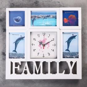 Часы настенные, серия: Фото, 'Family', белые, 5 фоторамок, 38х40 см Ош