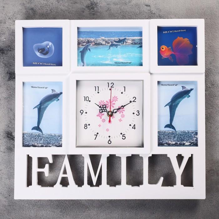 Часы настенные, серия Фото, Family, белые, 5 фоторамок, 38х40 см