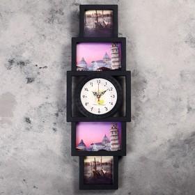 Часы настенные, серия: Фото, 'Моя семья', 4 фоторамки, 27х55 см Ош