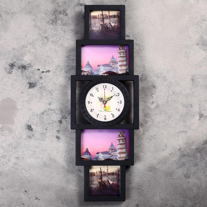 Часы настенные, серия Фото, Моя семья, 4 фоторамки, 27х55 см