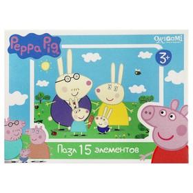 Пазлы «Свинка Пеппа», 15 элементов, МИКС