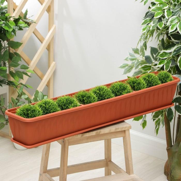Балконный ящик с поддоном «Алиция», 100 см, цвет терракот